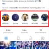 Story à la Une Instagram